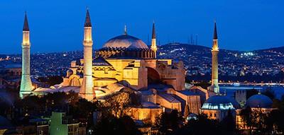 Four Seasons Hotel Istanbul Turkey