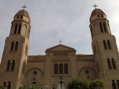 St. Mark Coptic Church