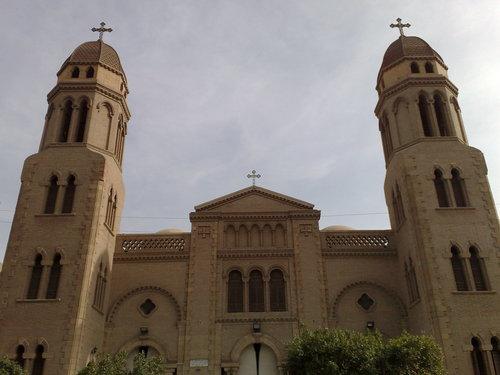 St. Mark Coptic Church