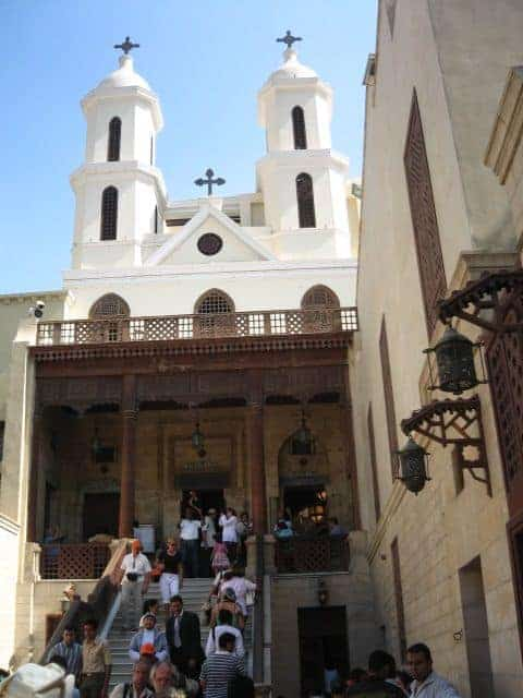 St. Virgin Mary's Coptic Orthodox Church