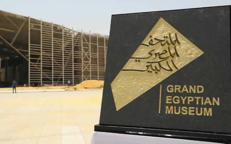 The entrance of the Grand Egyptian Museum - Photo: Egyptian Strrets