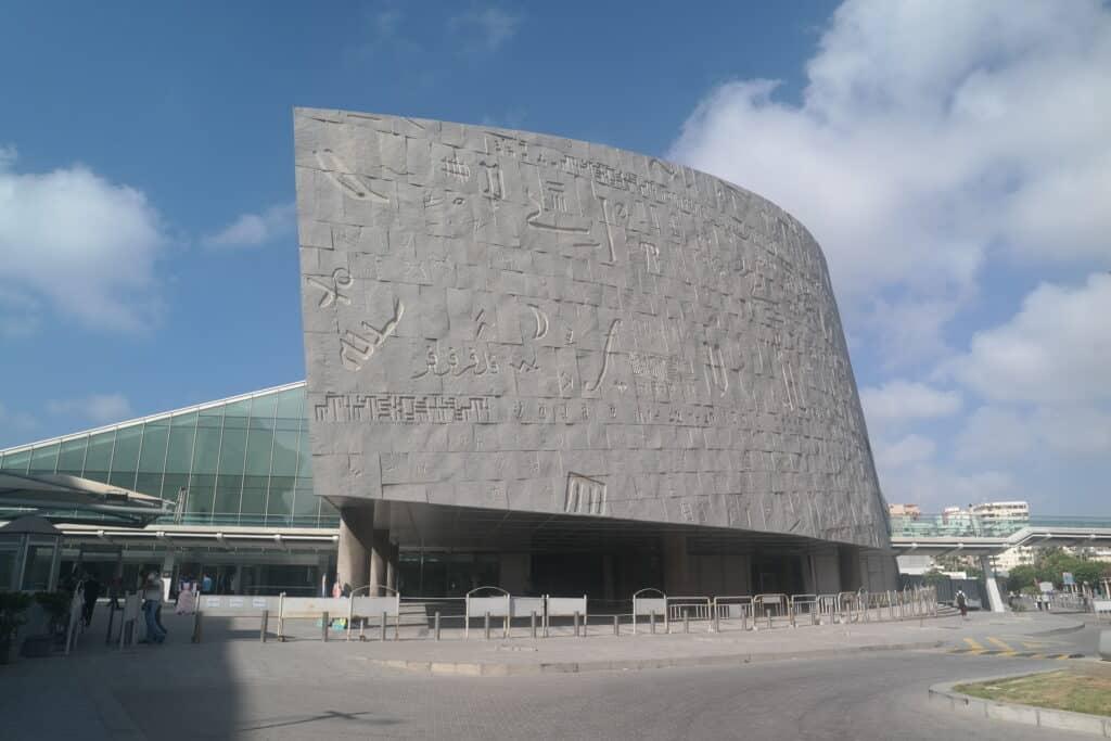 Bibliotheca Alexandrina in Alexandria, Egypt
